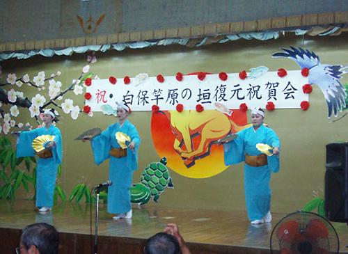 2006.10.22 垣復元祝賀会