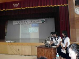 白保中学校生徒は、白保での海垣の取り組みを報告