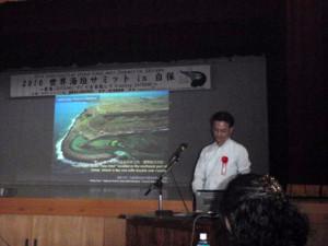 台湾 張さん 発表されたチューホーと呼ばれる海垣は非常に美しく、現存する数ではおそらく世界一