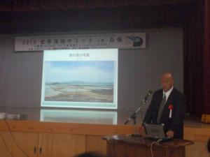 長崎県五島市富江町 観光協会が維持管理し、観光利用をする目的で復元、環境学習の場としての機能を意識した運営