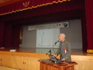 基調講演「海を守る地域の取り組み」総合地球環境学研究所 秋道智彌教授・副所長