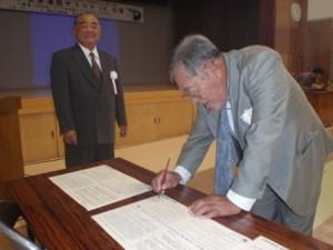 白保を代表し、白保魚湧く海保全協議会 山城常和会長がサイン